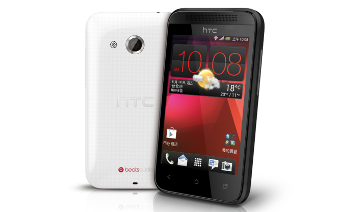 htc desire 200 mobil13 android telefon