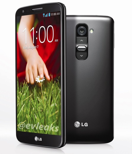 lg g2 akilli telefon basin