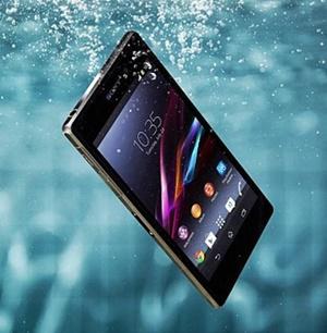 Sony Xperia Z1 su gecirmeme