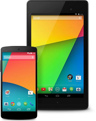 android 4.4 kitkat resmi ekran goruntusu