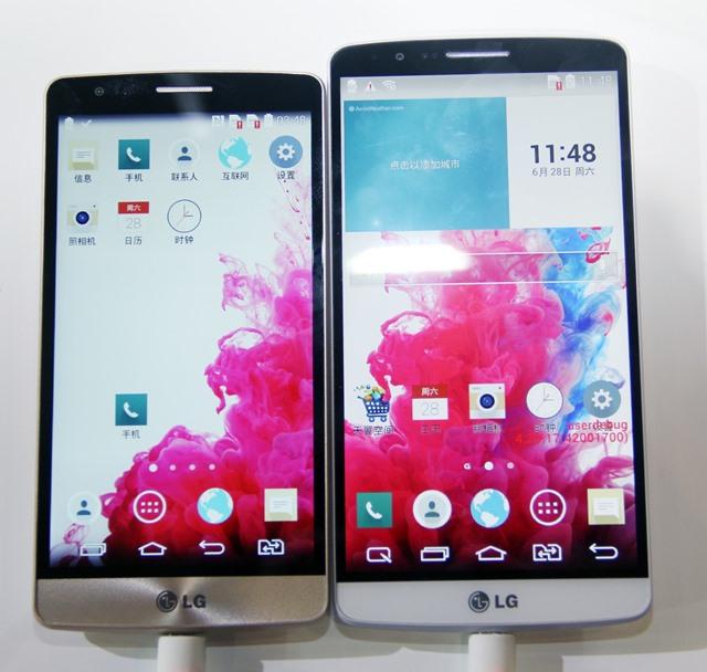 LG G3 mini - LG G3 Beats