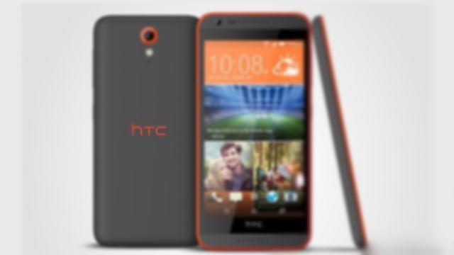 HTC A12