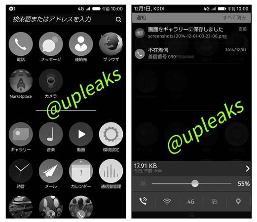 LG L25 firefox akilli telefon ekran gor