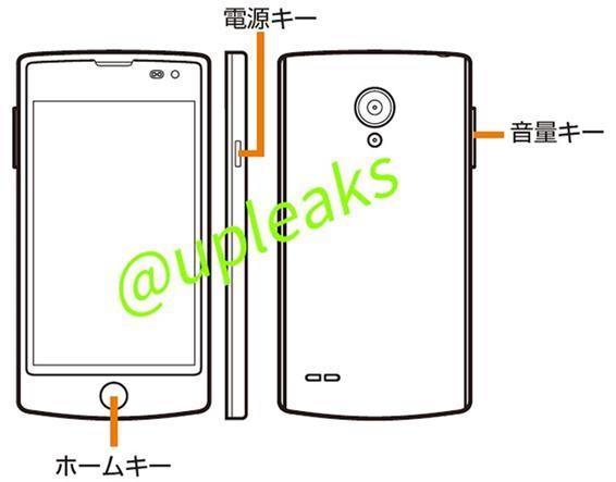 LG L25 firefox akilli telefon