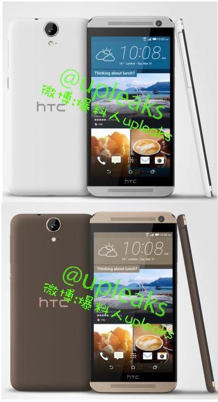 HTC One E9 fotograf