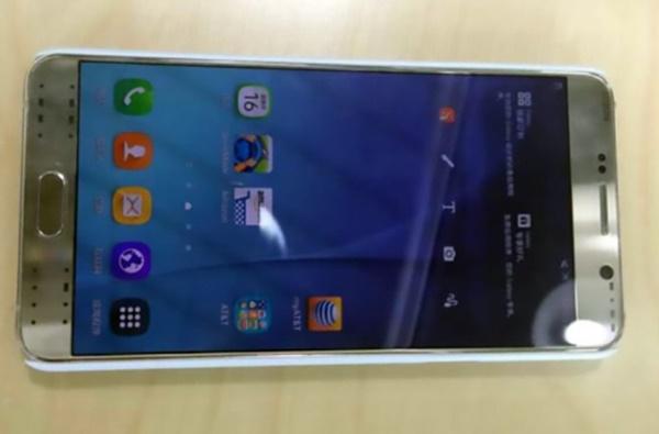 Samsung Galaxy Note 5 Prototipi