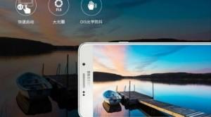 Samsung Galaxy A9'un Özellikleri, Çıkış Tarihi ve Fiyatı Netleşti