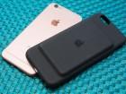 iPhone 6S için Bataryalı Kılıf Satışa Çıktı!