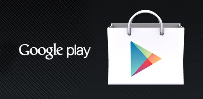 google-play-store-sunucu-hatasi-olustu